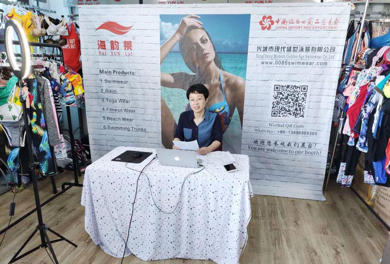 Наша компания принимает участие в 127-й кантонской ярмарке онлайн